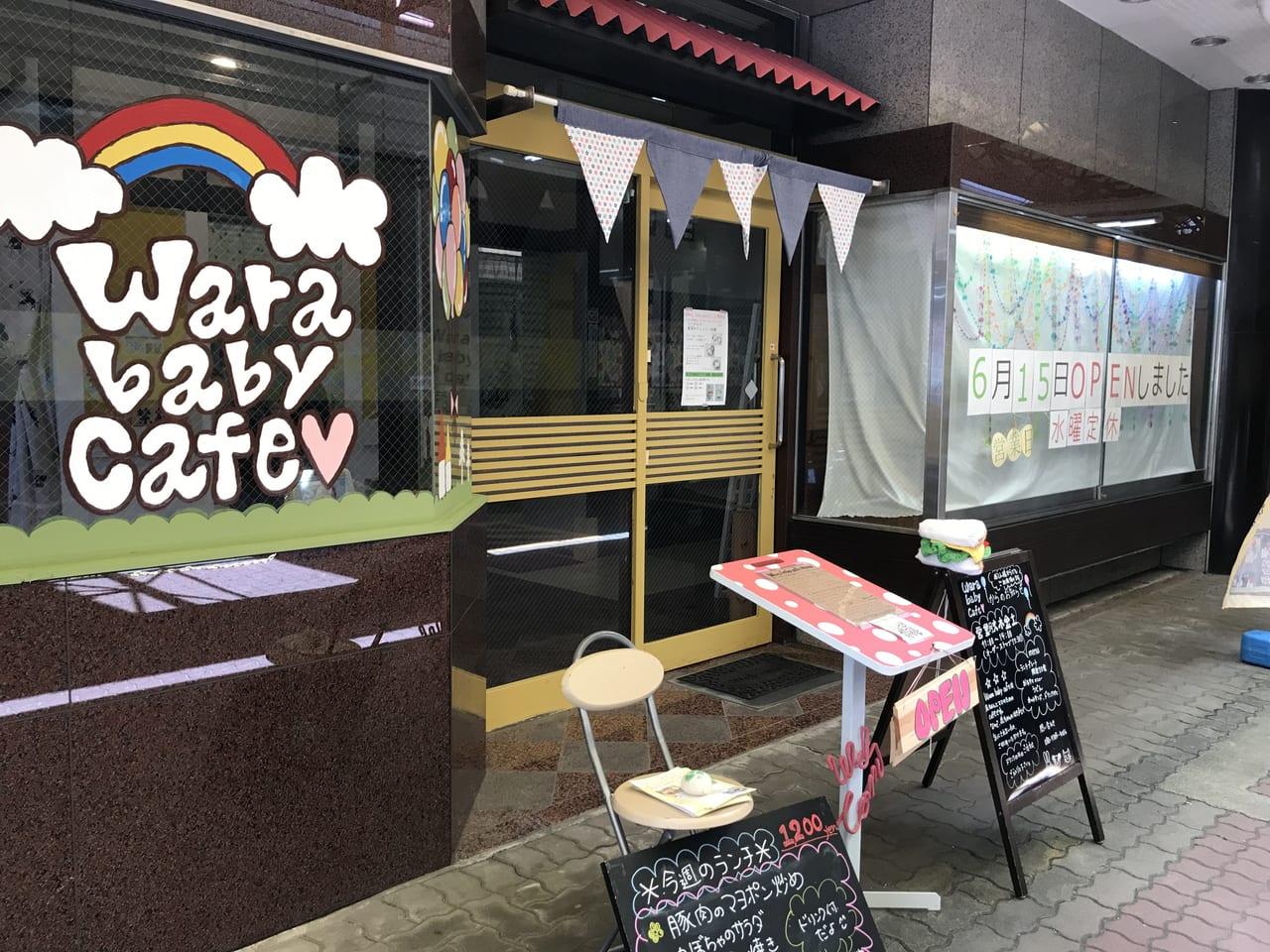 町田 カフェ 子連れ